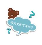敬語でぬいぐま(個別スタンプ:35)