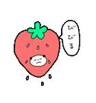ラブラブフルーツぱんだちゃん(個別スタンプ:2)