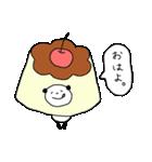 ラブラブフルーツぱんだちゃん(個別スタンプ:3)