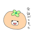 ラブラブフルーツぱんだちゃん(個別スタンプ:4)
