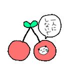 ラブラブフルーツぱんだちゃん(個別スタンプ:5)