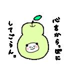 ラブラブフルーツぱんだちゃん(個別スタンプ:7)