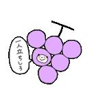 ラブラブフルーツぱんだちゃん(個別スタンプ:8)