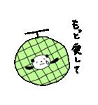 ラブラブフルーツぱんだちゃん(個別スタンプ:9)