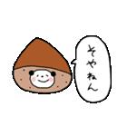 ラブラブフルーツぱんだちゃん(個別スタンプ:10)
