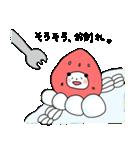 ラブラブフルーツぱんだちゃん(個別スタンプ:11)