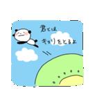 ラブラブフルーツぱんだちゃん(個別スタンプ:13)