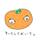 ラブラブフルーツぱんだちゃん(個別スタンプ:14)