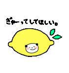 ラブラブフルーツぱんだちゃん(個別スタンプ:15)