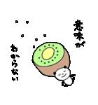 ラブラブフルーツぱんだちゃん(個別スタンプ:17)