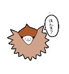 ラブラブフルーツぱんだちゃん(個別スタンプ:18)