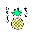 ラブラブフルーツぱんだちゃん(個別スタンプ:19)