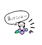 ラブラブフルーツぱんだちゃん(個別スタンプ:20)