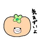ラブラブフルーツぱんだちゃん(個別スタンプ:21)