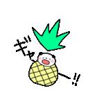 ラブラブフルーツぱんだちゃん(個別スタンプ:22)