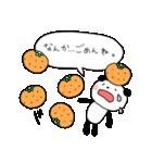 ラブラブフルーツぱんだちゃん(個別スタンプ:23)