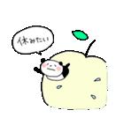 ラブラブフルーツぱんだちゃん(個別スタンプ:25)