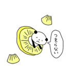 ラブラブフルーツぱんだちゃん(個別スタンプ:27)