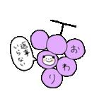 ラブラブフルーツぱんだちゃん(個別スタンプ:29)