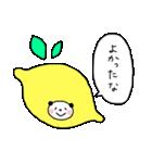 ラブラブフルーツぱんだちゃん(個別スタンプ:32)