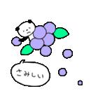 ラブラブフルーツぱんだちゃん(個別スタンプ:33)