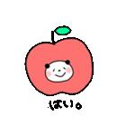 ラブラブフルーツぱんだちゃん(個別スタンプ:36)