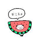 ラブラブフルーツぱんだちゃん(個別スタンプ:37)