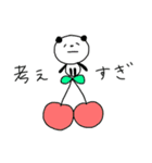 ラブラブフルーツぱんだちゃん(個別スタンプ:39)