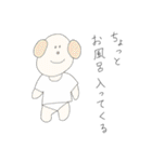 服を着たドッグ(個別スタンプ:03)