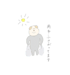 服を着たドッグ(個別スタンプ:08)