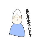 服を着たドッグ(個別スタンプ:09)