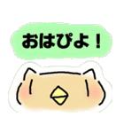 ももんが☆すぺしゃる いち(個別スタンプ:1)