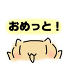 ももんが☆すぺしゃる いち(個別スタンプ:2)
