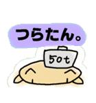 ももんが☆すぺしゃる いち(個別スタンプ:3)
