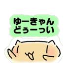 ももんが☆すぺしゃる いち(個別スタンプ:4)