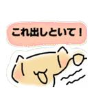 ももんが☆すぺしゃる いち(個別スタンプ:5)