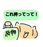 ももんが☆すぺしゃる いち(個別スタンプ:6)