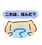 ももんが☆すぺしゃる いち(個別スタンプ:7)