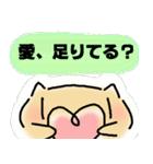 ももんが☆すぺしゃる いち(個別スタンプ:8)