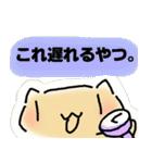 ももんが☆すぺしゃる いち(個別スタンプ:9)