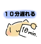 ももんが☆すぺしゃる いち(個別スタンプ:11)