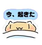 ももんが☆すぺしゃる いち(個別スタンプ:12)