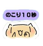 ももんが☆すぺしゃる いち(個別スタンプ:14)