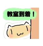 ももんが☆すぺしゃる いち(個別スタンプ:15)