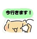 ももんが☆すぺしゃる いち(個別スタンプ:17)