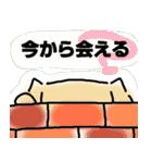 ももんが☆すぺしゃる いち(個別スタンプ:18)