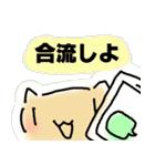 ももんが☆すぺしゃる いち(個別スタンプ:19)