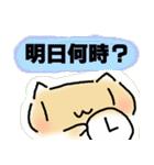 ももんが☆すぺしゃる いち(個別スタンプ:21)