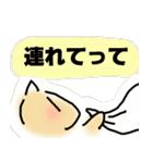 ももんが☆すぺしゃる いち(個別スタンプ:22)
