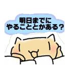 ももんが☆すぺしゃる いち(個別スタンプ:23)